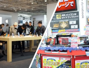 Apple Toshiba Store