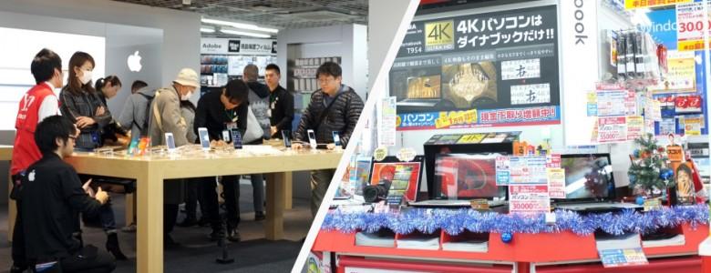 Apple Toshiba Store